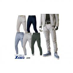 Celana Lapangan Xebec 2299 Jogger Pants result