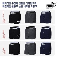 Koleksi Boxer Puma Button Fly Briefs